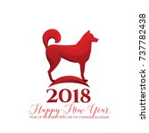 2018 chinese new year of dog... | Shutterstock .eps vector #737782438