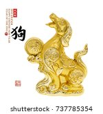 Stock photo golden dog statue is year of the dog translation of calligraphy dog red stamp good fortune 737785354