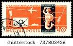 stavropol  russia   october  19 ... | Shutterstock . vector #737803426