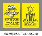 beer  brewery poster  flyer... | Shutterstock .eps vector #737805220