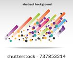 abstract background | Shutterstock .eps vector #737853214