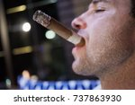 closeup face in profile of man... | Shutterstock . vector #737863930