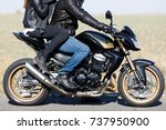 a close up of a motorcycle... | Shutterstock . vector #737950900