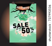 poster halloween sale and party ... | Shutterstock .eps vector #737993536
