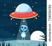 ufo alien vector illustration | Shutterstock .eps vector #738036286