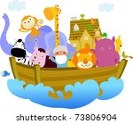 animal,ark,art,background,belief,bethlehem,bible,bird,catholic,christ,christian,christmas,church,clip,cross