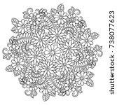 Vector Flower Mandala In Black...