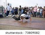 santa monica  ca   may 3  2008  ... | Shutterstock . vector #73809082