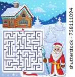 maze 3 with father frost theme  ... | Shutterstock .eps vector #738111094