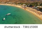 aerial bird's eye view photo...   Shutterstock . vector #738115300