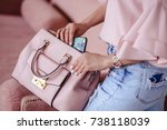 beautiful young blonde woman... | Shutterstock . vector #738118039