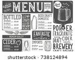 beer drink menu for restaurant...   Shutterstock .eps vector #738124894