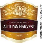 Fall Harvest Fest Poster Or...