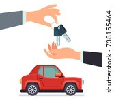car sharing hand giving car... | Shutterstock .eps vector #738155464