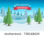 merry christmas cover art.... | Shutterstock .eps vector #738168634
