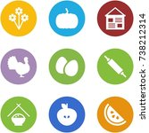 origami corner style icon set   ... | Shutterstock .eps vector #738212314