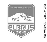 mountain elbrus in caucasus ... | Shutterstock .eps vector #738254983