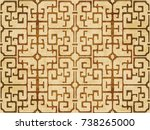 retro brown watercolor texture...   Shutterstock .eps vector #738265000