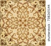 retro brown watercolor texture...   Shutterstock .eps vector #738265144