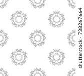 geometric seamless pattern   Shutterstock .eps vector #738267664