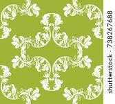 seamless floral pattern   Shutterstock .eps vector #738267688
