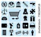 set of 22 business related... | Shutterstock .eps vector #738268918