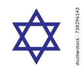 davids star vector icon. | Shutterstock .eps vector #738296143