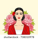 portrait of the beautiful... | Shutterstock .eps vector #738310978