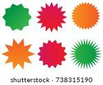 starburst isolated icons set ...   Shutterstock .eps vector #738315190