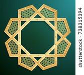 abstract 3d round octagon... | Shutterstock . vector #738315394