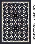stencil. moroccan trellis.... | Shutterstock .eps vector #738346099