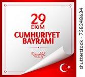 republic day of turkey october...   Shutterstock .eps vector #738348634