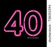 neon light effect celebrating ...   Shutterstock .eps vector #738352594