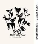 hand drawn dogs 2018. new year... | Shutterstock .eps vector #738355654