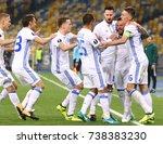 kyiv  ukraine   october 26 ... | Shutterstock . vector #738383230