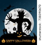 halloween background with tree... | Shutterstock .eps vector #738390670