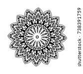 abstract design element. round... | Shutterstock . vector #738391759