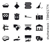 16 vector icon set   washing ... | Shutterstock .eps vector #738421774