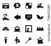 16 vector icon set   calendar ... | Shutterstock .eps vector #738423283