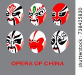 set of chinese facial make up... | Shutterstock .eps vector #738425830