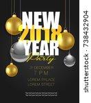 happy new year 2018 brochure... | Shutterstock .eps vector #738432904