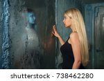 frightened young woman looking... | Shutterstock . vector #738462280