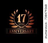 17 years anniversary logo... | Shutterstock .eps vector #738479368