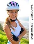 enjoying a relaxing biking ride ... | Shutterstock . vector #738502996