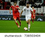 kazan  russia   october 10 ...   Shutterstock . vector #738503404