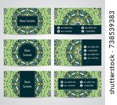 set of business cards with... | Shutterstock .eps vector #738539383
