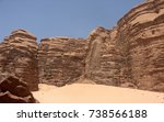 landscape of wadi rum valley of ... | Shutterstock . vector #738566188