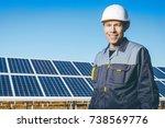 solar power station | Shutterstock . vector #738569776