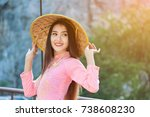 portrait of vietnamese girl... | Shutterstock . vector #738608230