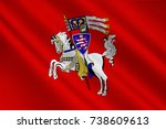 flag of marburg is a university ... | Shutterstock . vector #738609613